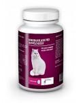 Roboran Klasik pro dospělé kočky 100 g